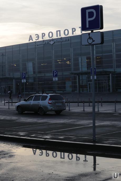 Грязный Екатеринбург перед саммитом Россия-Казахстан