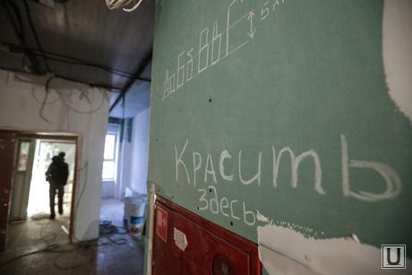 Пресс-тур по социальным объектам Нижнего Тагила с Куйвашевым и Носовым. Строящийся Детский сад, открытие дороги, Кардиологическое отделение центральной больницы. Нижний тагил