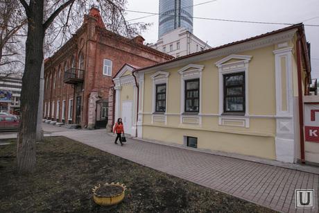 Здание кож-вен диспансера. Екатеринбург, кожвен диспансер, кожно-венерологический