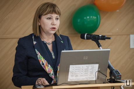 Общественные слушания по проекту бюджета Свердловской области. Екатеринбург, кулаченко галина