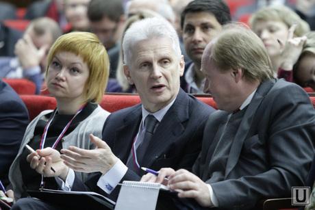 Форум ОНФ. Образование и культура как основы национальной идентичности. Москва