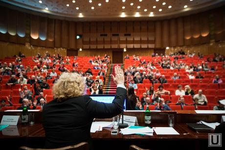 Публичные слушания по бюджету Нижнего Тагила на 2014 год., голосование