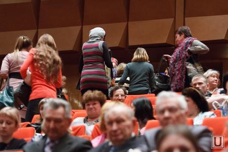 Публичные слушания по бюджету Нижнего Тагила на 2014 год.