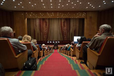 Публичные слушания по бюджету Нижнего Тагила на 2014 год., зрительный зал