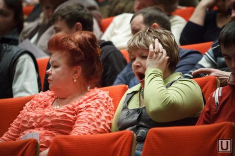 Публичные слушания по бюджету Нижнего Тагила на 2014 год., зевает