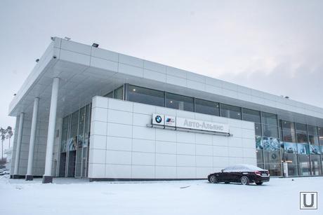 Авто-центр BMW на Металлургов. Екатеринбург