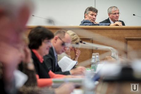 Согласительная комиссия по бюджету в ЗакСо. Ройзман, Носов, Паслер и др. Екатеринбург, заксобрание, ройзман евгений