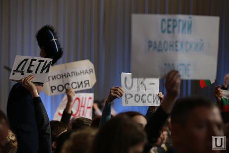 Подробно. Прессуха Путина. Москва