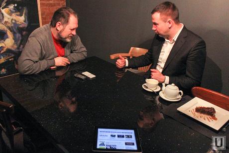 интервью с Глазыриным. Екатеринбург, вьюгин михаил, глазырин алексей