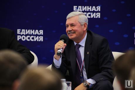 1ый день съезд ЕР. Конец, единая россия, мякуш владимир