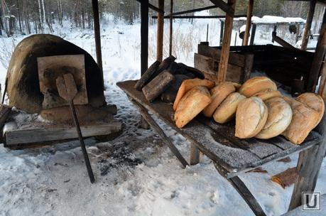 Ханты и манси, югра, хлеб, кмнс, ханты, хмао
