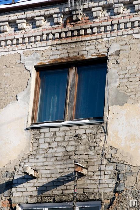 Совет по ЖКХ город,горадминистрация Курган, аварийный дом