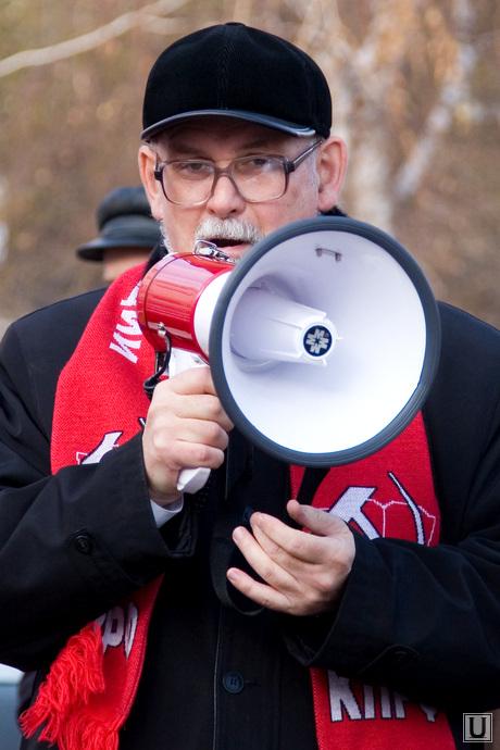 митинг КПРФ Курган 07.11.2013г, кислицын василий, первый секретарь Курганского обкома КПРФ, митинг коммунистов, курганские коммунисты