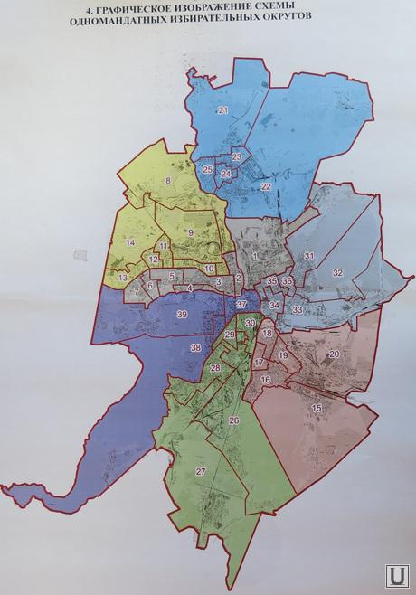 Выборы в челябинскую городскую думу. Схема избирательных округов-2014.