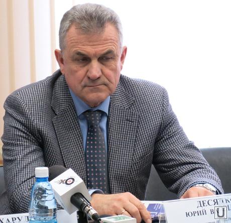 Круглый стол по строительству жилья в Челябинской области, десятков юрий