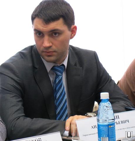 Круглый стол по строительству жилья в Челябинской области, аликин андрей