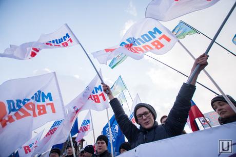 Митинг в поддержку Путина и российских войск на Украине. Екатеринбург, молодая гвардия