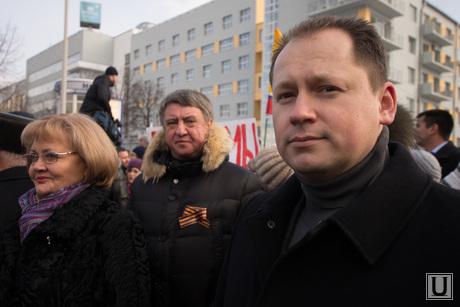 Митинг в поддержку Путина и российских войск на Украине. Екатеринбург