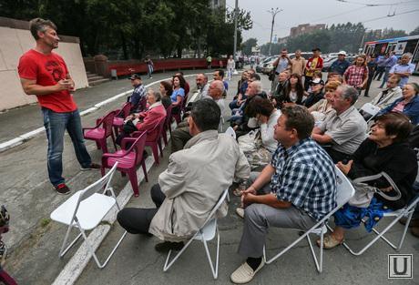 Встреча Ройзмана с горожанами на площади Первой пятилетки