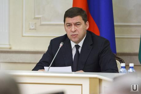Заседание президиума правительства, президиум правительства, совещание у губернатора, куйвашев евгений, губернатор свердловской области