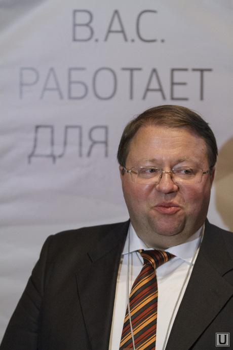 Совещание председателей арбитражных судов России, иванов антон, председатель высшего арбитражного суда