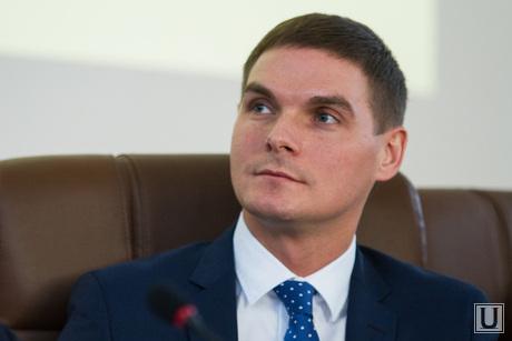 Коллегия министерства иностранных дел. Екатеринбург, соболев андрей