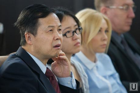 Коллегия министерства иностранных дел. Екатеринбург, китайские делегаты