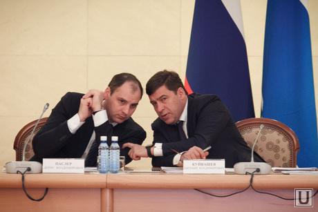 Совещание по инвестициям в резиденции губернатора. Екатеринбург, паслер денис, куйвашев евгений, инвестиционное совещание