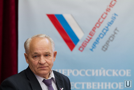 Конференция ОНФ, якушев валерий, ОНФ, депутат госдумы