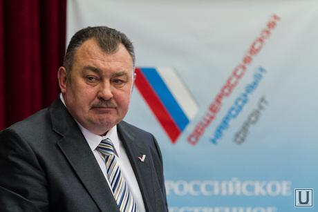 Конференция ОНФ, ОНФ, косарев николай
