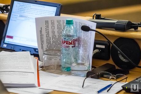 Облдума-отчет губернатора за 2013 год. Тюмень., областная дума