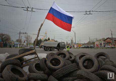 Украина. Славянск, флаг россии, баооикады