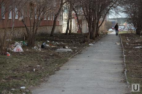 Поездка в Каменск-Уральский. Осмотр дорог города, чистоты улиц и т.д., мусор, сквер, грязь в городе