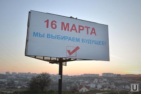 Крым. День перед референдумом., выбор, референдум, 16 марта