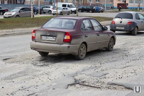 Ямы на дорогах. Нижневартовск., ямы на дороге