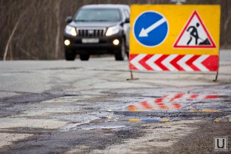 Ямы на дорогах. Нижневартовск., ремонт дорог, ямы на дороге