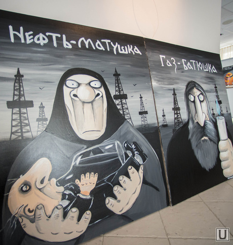 Подготовка выставки работ Васи Ложкина в Галерее современного искусства. Екатеринбург, фикс ксения, нефть матушка, газ батюшка