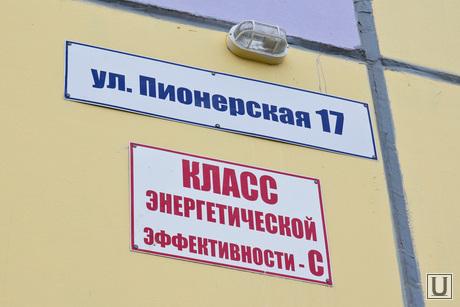 Незаконный дом Нижневартовскстройдеталь. , адрес