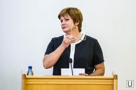 Комиссия по бюджету гордума. Тюмень