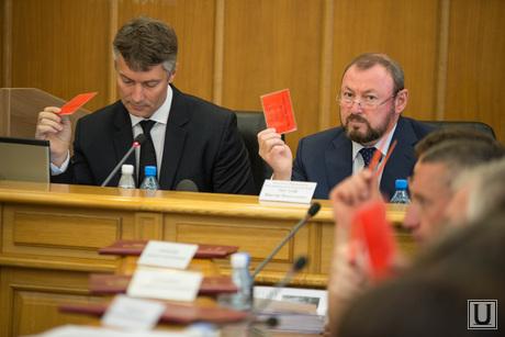 Заседание гордумы. Екатеринбург, голосование, ройзман евгений, мандат, тестов виктор
