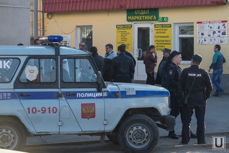 Стояние на 4-ой овощебазе. Екатеринбург, полиция, овощебаза 4, отдел маркетинга