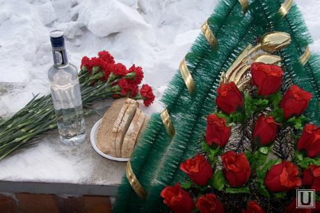 Афганцы Курган, венок, хлеб, поминки, водка