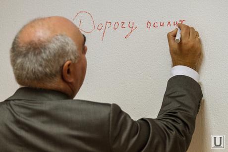 Реабилитационный центр Урал без наркотиков, белявский аркадий, министр здравоохранения