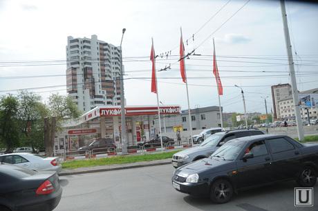 Клипарт. Челябинск, азс лукойл