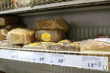 Ценники Курган, хлеб, см монетка