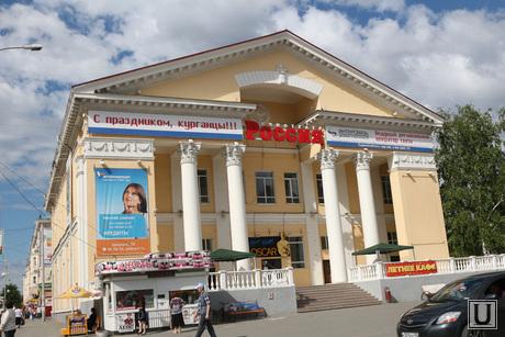 Депутатские комиссии гордумы по экономической политике и развитию городского хозяйства Курган, кинотеатр россия