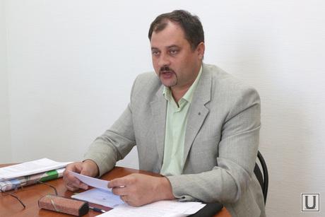 Депутатские комиссии гордумы по экономической политике и развитию городского хозяйства Курган, руденко сергей
