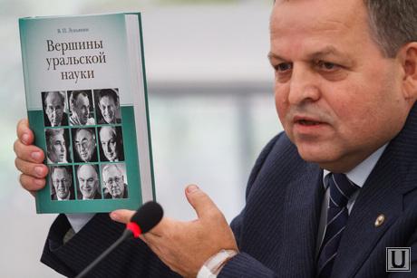 Валерий Чарушин, чарушин валерий