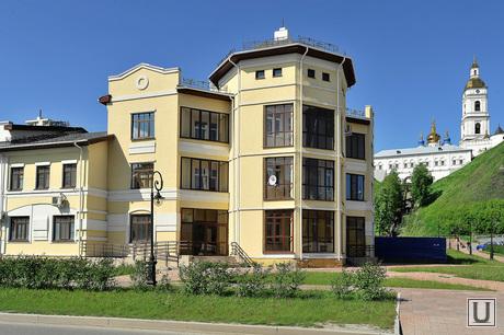 Тобольск, Элитный дом Оленберга