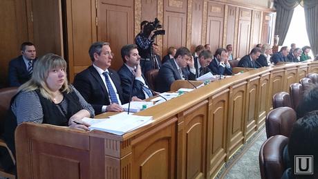 Правительство Челябинской области, сандаков николай, комяков сергей, козлова ольга, гончаров александр, редин евгений